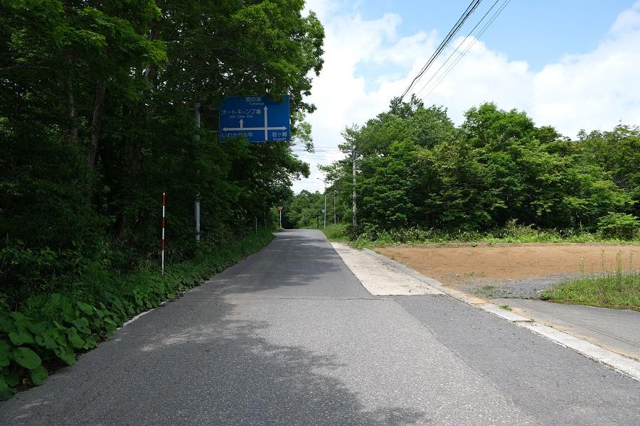 駒の湯温泉十字路荒砥沢ダム方面