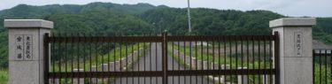 栗駒山を囲むダム 荒砥沢ダムの門