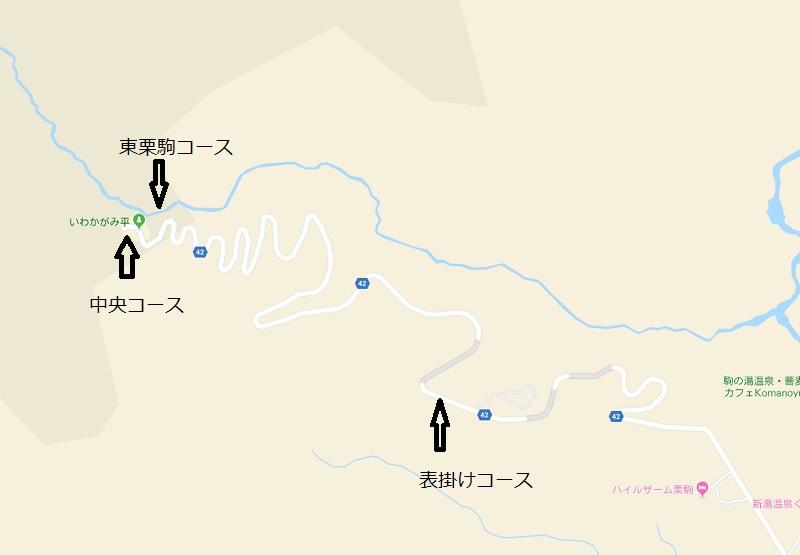 栗駒山登山のマップ