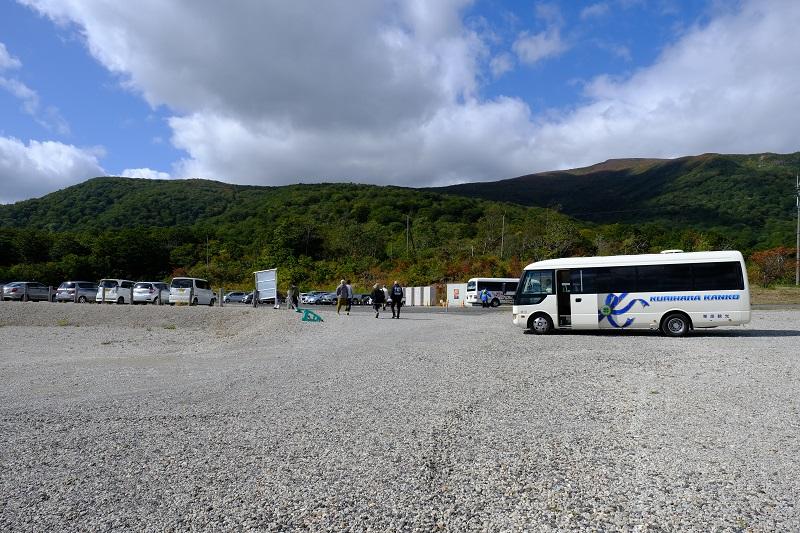 栗駒山紅葉の岩鏡平へのシャトルバス