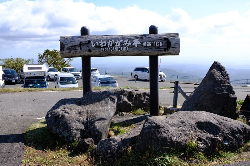 栗駒山の紅葉2019岩鏡平の風景写真